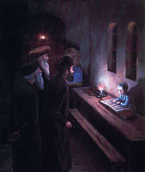תמונה של בסולם התפילה - מודה אני