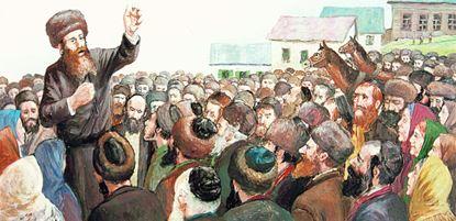"""תמונה של סיפורים מיוחדים ומקוריים מחיי מורינו כ""""ק רבי ישראל בעל שם טוב"""